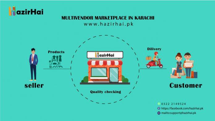 Hazirhai.pk