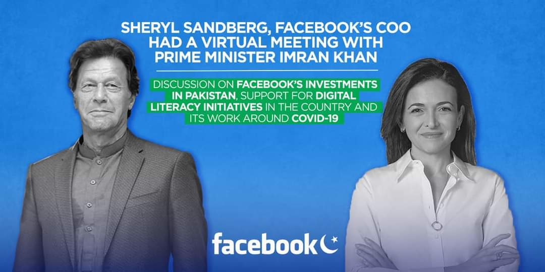 Facebook COO Sheryl Sandberg had a virtual meeting with PM Imran Khan for investments in Pakistan 4