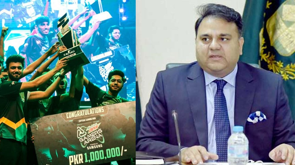 Fawad Chaudhry Announces National E-Sports Tournament in March 12