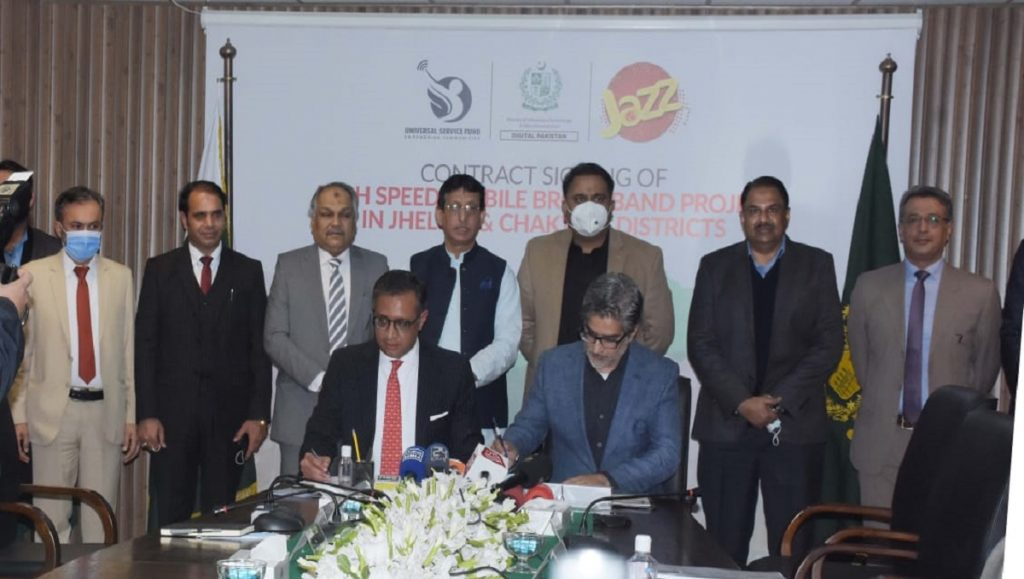 Fawad Chaudhry declares internet facility a basic human right in USF contract signing ceremony